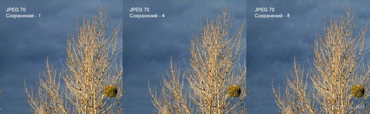 Многократное сохранение JPEG