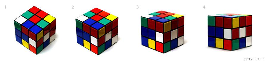 Кубик Рубика с различных точек съемки