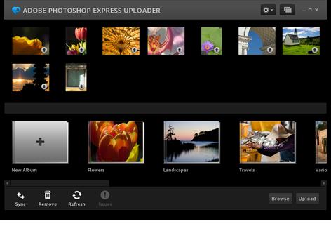 С инструментом express uploader добавлять