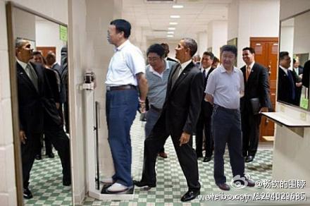 Фото прикол с левитирующими чиновниками (14)