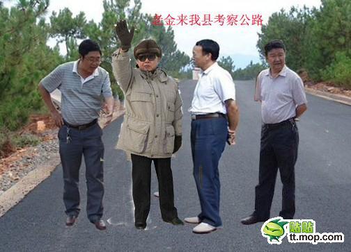 Фото прикол с левитирующими чиновниками (13)