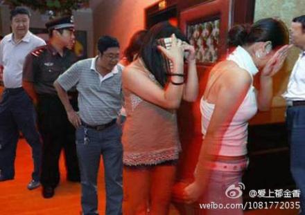 Фото прикол с левитирующими чиновниками (11)