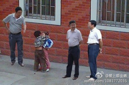 Фото прикол с левитирующими чиновниками (8)