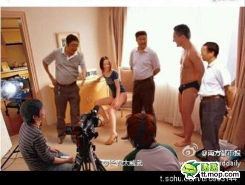 Фото прикол с левитирующими чиновниками (7)